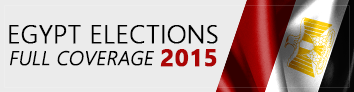 Egypt Elections 2015