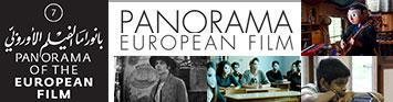 7th Euro Film Panorama