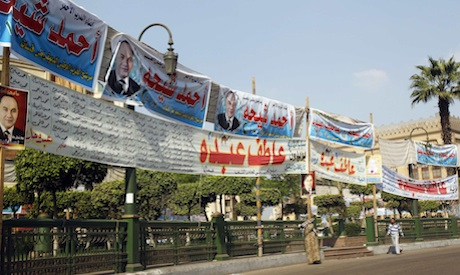 cairo billboards