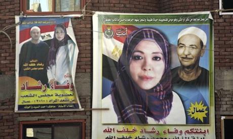 women elections