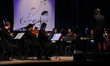 First concert of El Sakia String Orchestra