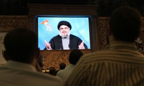 Nasrallah televised address