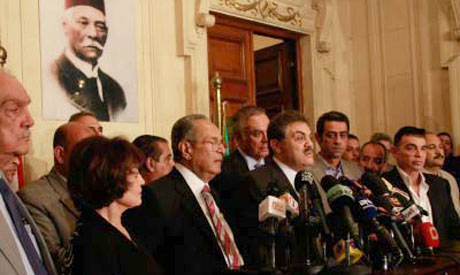 wafd press conference