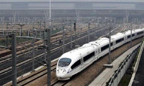 Arab railway