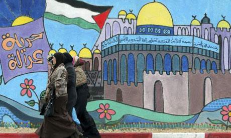 Palestinian women AP photo