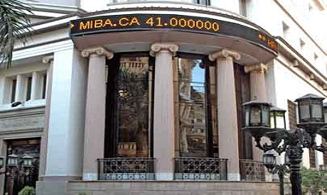 The Egyptian Stock exchange fell for a second session