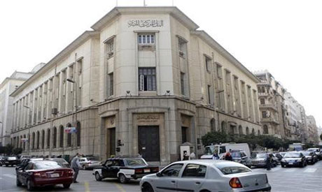 central bank egypt