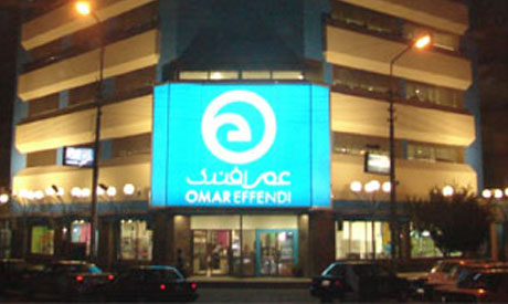 omer efandi Egypt's arabiyya lel estithmaraat(aindca) investment firm said on sunday it agreed to pay 320million egyptian pounds ($554 million) for a majority stake inthe historic omar effendi.
