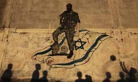Gaza mural