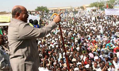 Bashir-Rally