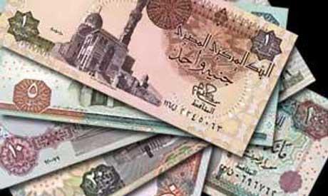 Egyption pound