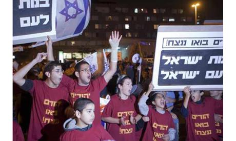 Jewish fascism