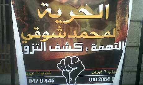6th of April Demonstration