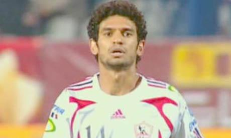 El-Mohammadi