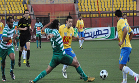 Ismaily and E. El-Harby