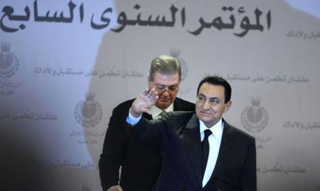 Mubarak at NDP convention