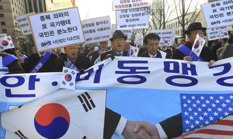 South Korean protest