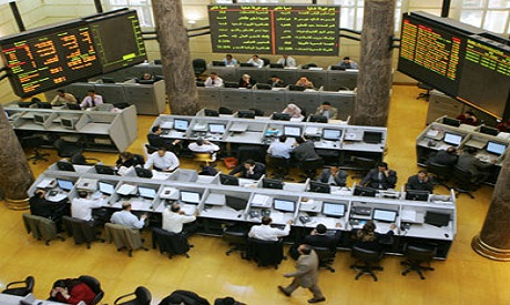 egyptian stocks loosing the early morning gains