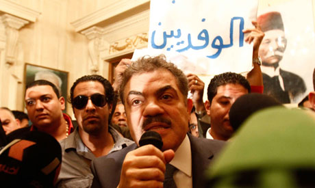 Wafd Party