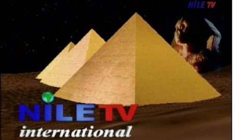 Nile International | Egyptian Channel