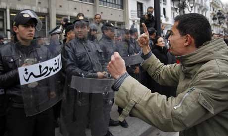 Tunisian demonstrations