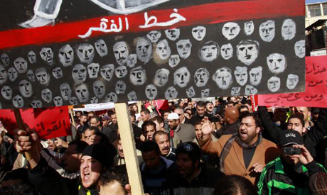 Amman 14 January 2011. (Reuters)