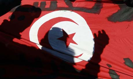 Silhouettes of Tunisian protesters