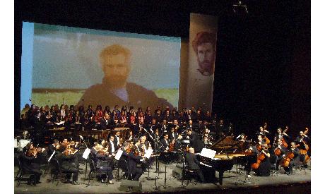 Spiros C. Moros Foundation concert