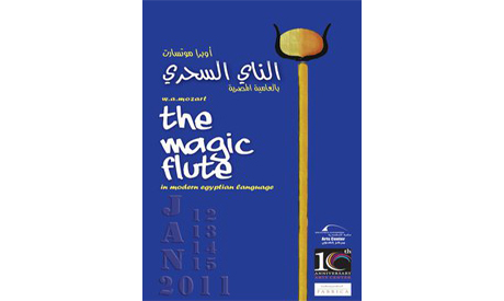 magic flute libretto english pdf