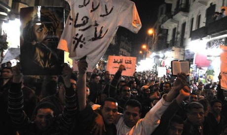 copts and muslims demo