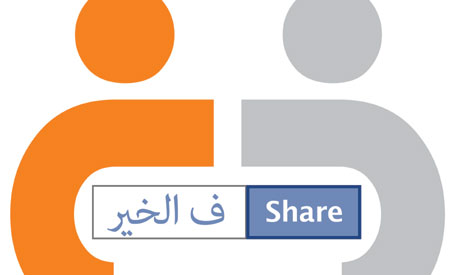 Logo of Amr Khaled