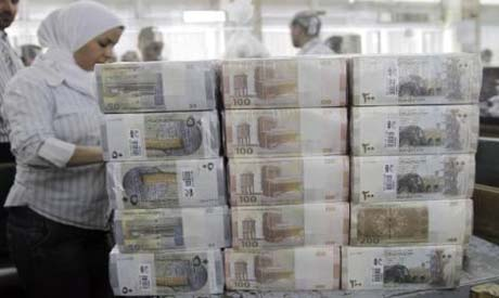 Syrian Central Bank