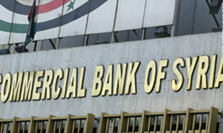 Commerical Bank