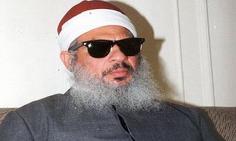 Omar Abdel Rahman