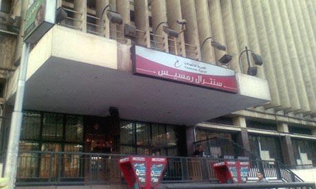 Telecom Egypt
