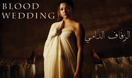 Blood Wedding, adapted for Egypt