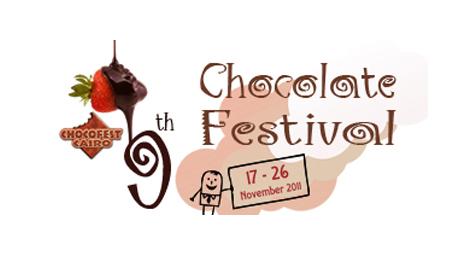 Choco Fest at El Sawy Culturewheel 17 November