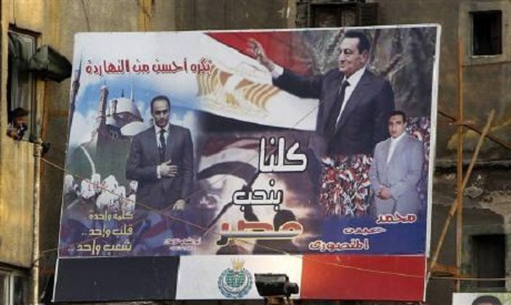 A Banner for NDP candidate during 2010 elections