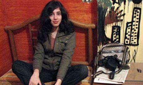 Alia El Mahdy