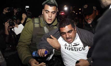 palestin big