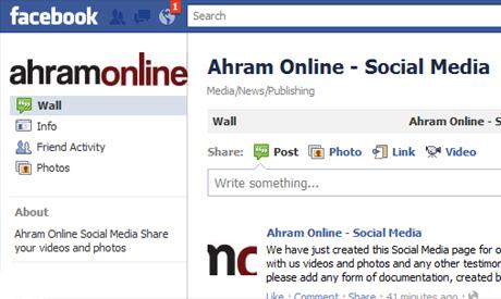 Ahram Online- Citizen Journalism