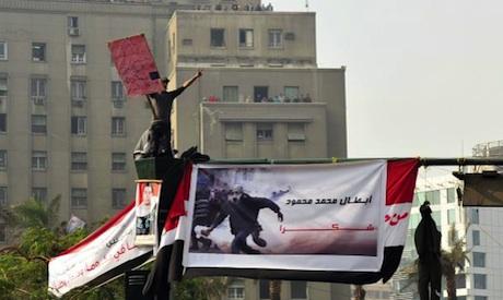 Tahrir 24 Nov.