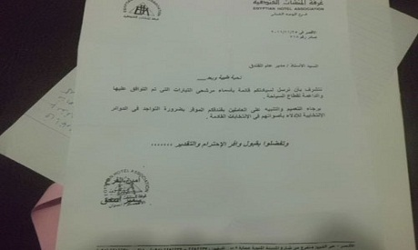 The Egyptian hotel association statement