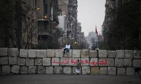 Mohamed Mahmoud wall