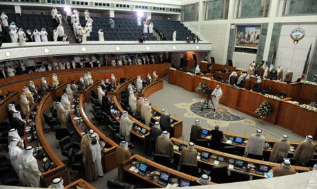 Kuwaiti Parliament