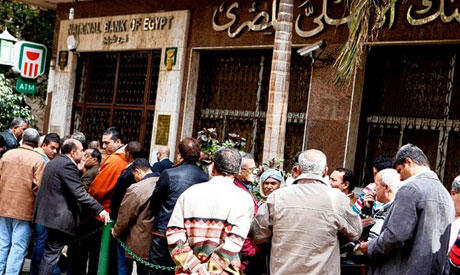 People line outside Al Ahli United Bank in Cairo (Photo: Reuters)