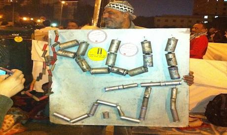 Tahrir art