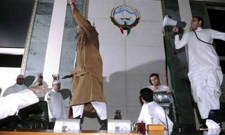 kuwait big