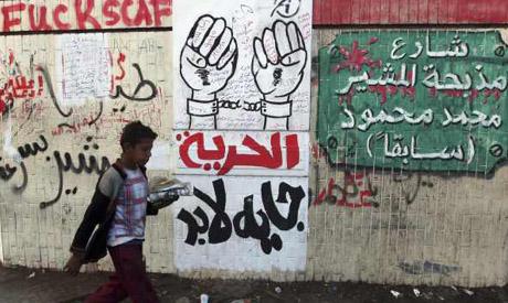 Anti-SCAF graffiti