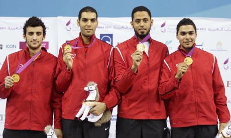 Arab Games